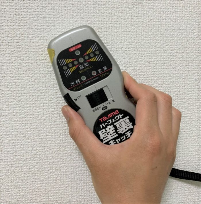 便利な道具たち2|吉祥寺・武蔵野市でリフォームするならONOYA東京 吉祥寺ショールーム