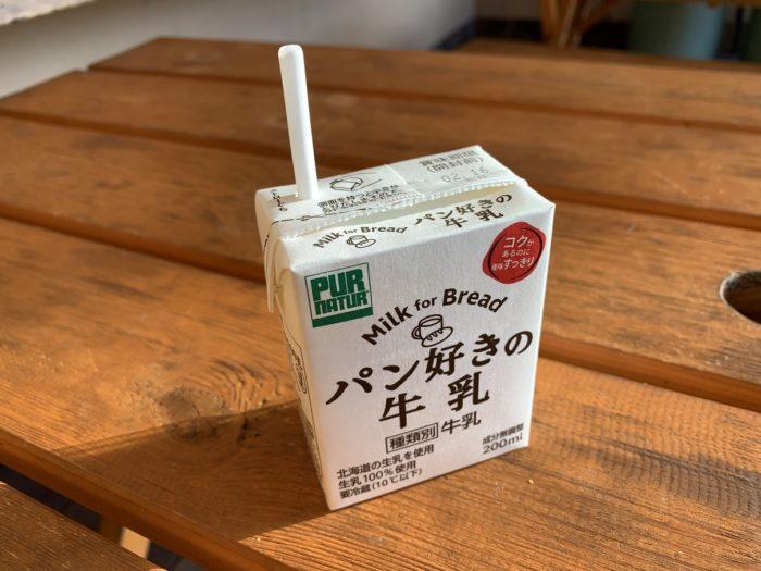牛乳|吉祥寺・武蔵野市でリフォームするならONOYA東京 吉祥寺ショールーム