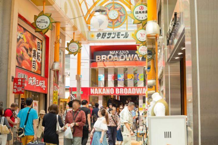 中野駅|吉祥寺・武蔵野市でリフォームするならONOYA東京 吉祥寺ショールーム