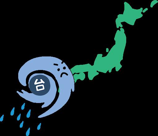 台風|吉祥寺・武蔵野市でリフォームするならONOYA東京 吉祥寺ショールーム