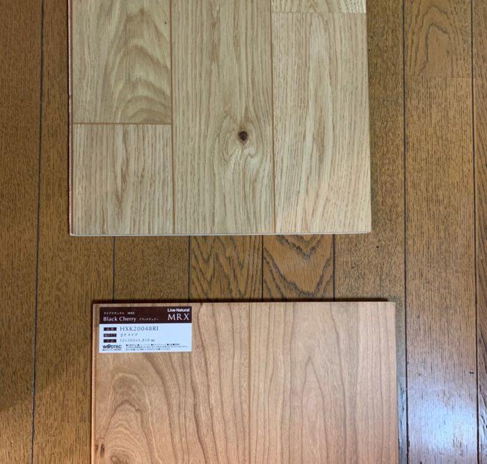 床材のサンプル|吉祥寺・武蔵野市でリフォームするならONOYA東京 吉祥寺ショールーム